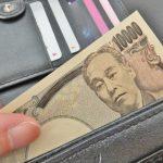 大胆企画!福岡 西新のチャットレディなら勤務だけで10,000円!
